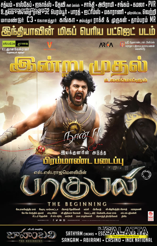 bahubali movie 2 full movie download