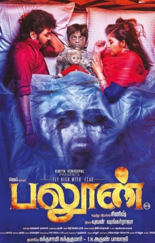 Balloon - Tamil Movies Review
