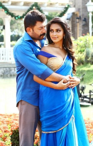 Bhaskar Oru Rascal photos