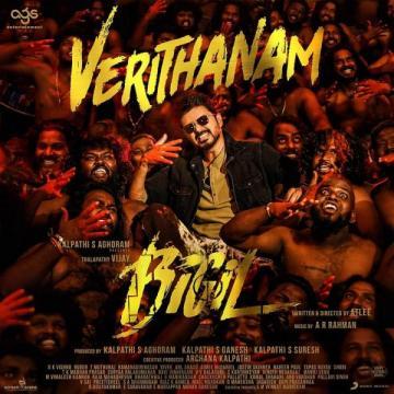 Bigil Photos - Download Tamil Movie Bigil Images & Stills