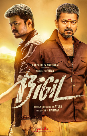 Bigil - Tamil Movies Review