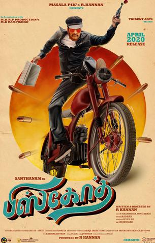 Biskoth - Tamil Movie Photos Stills Images