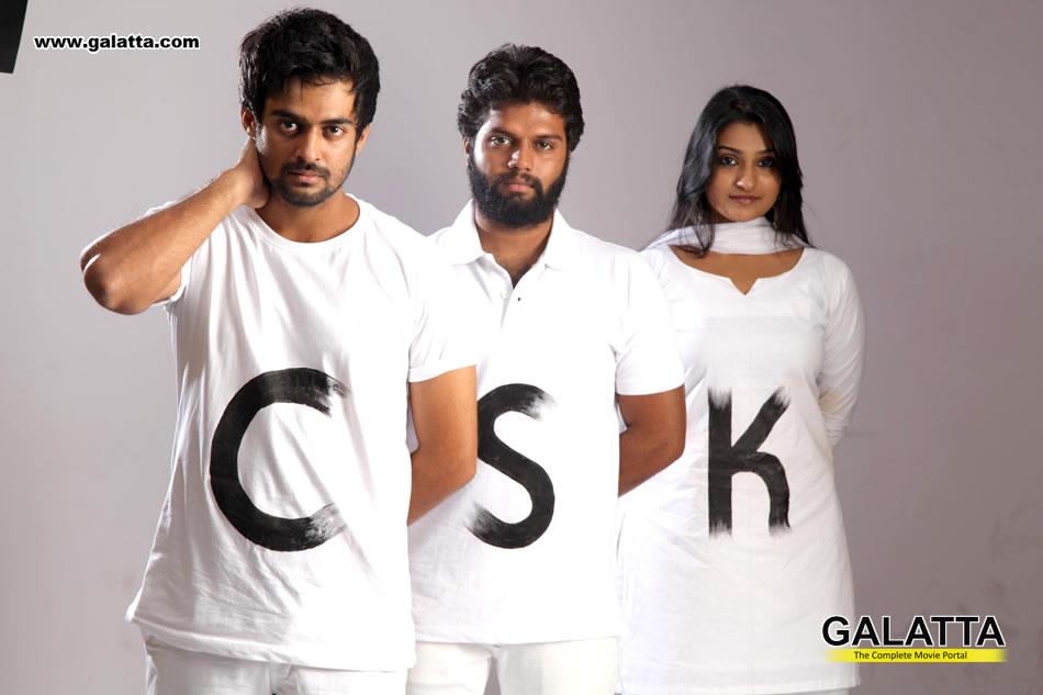 C S K