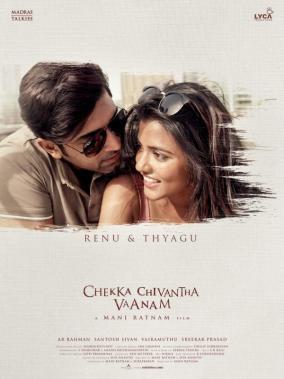 Arun Vijay and Aishwarya Rajesh in Chekka Chivantha Vaanam