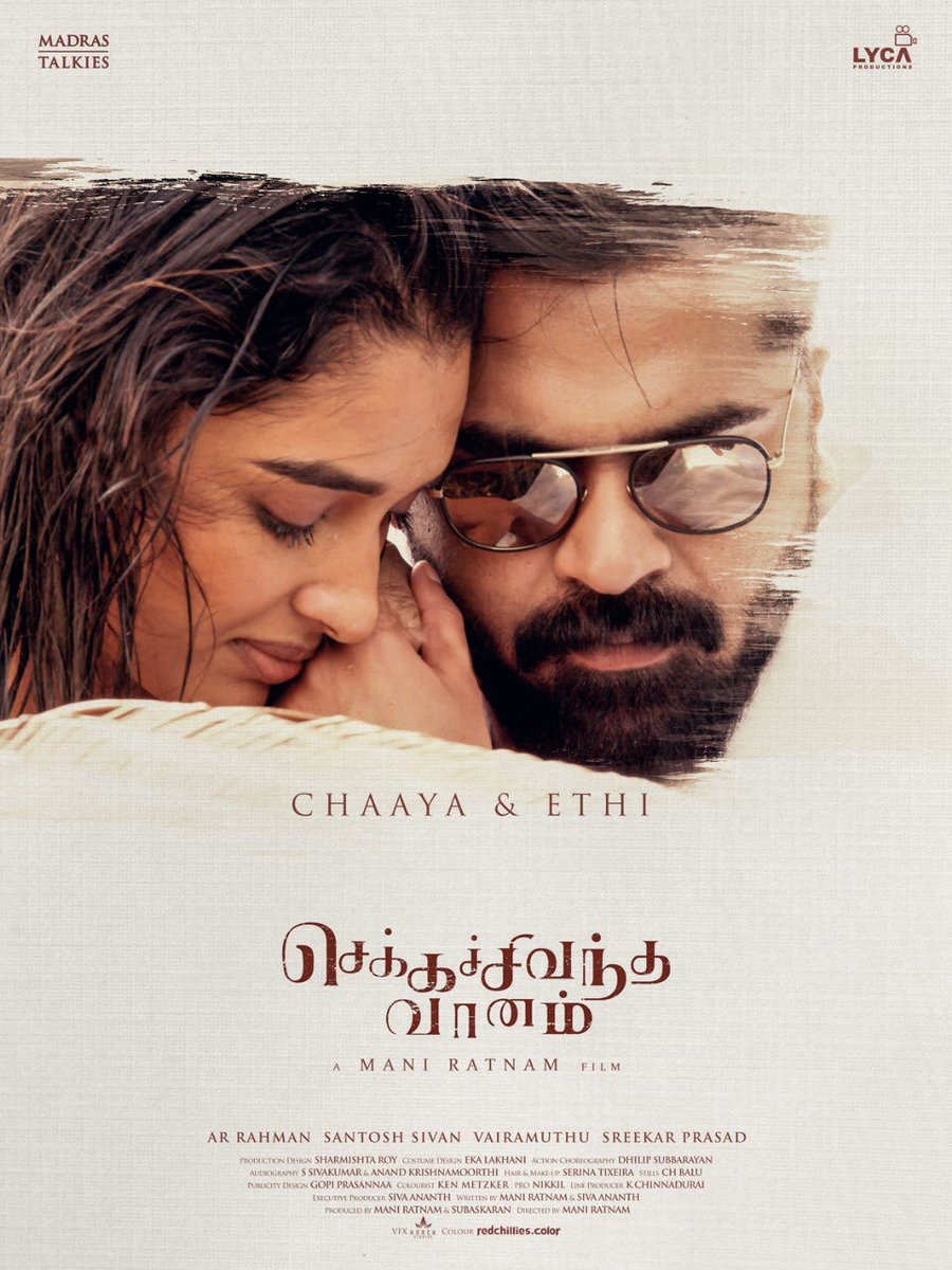 Dayana Erappa and STR Simbu in Chekka Chivantha Vaanam
