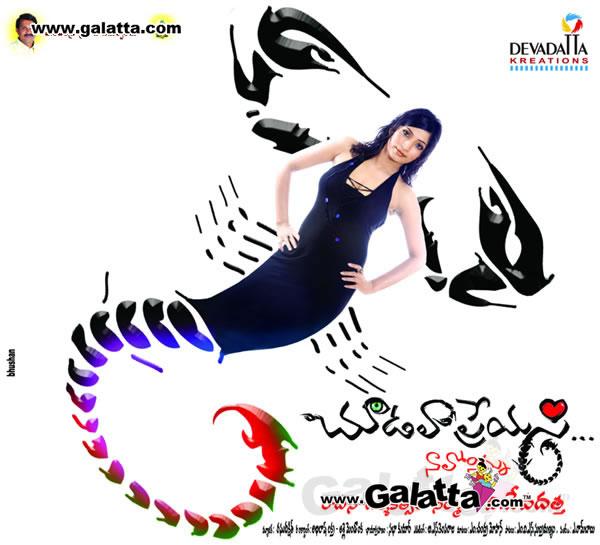 Chudavah Preyasi