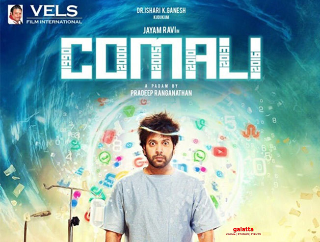 Comali - Tamil Movies Review