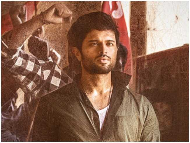 Dear Comrade  - Tamil Cinema Review