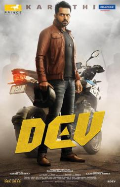 Karthi in Dev