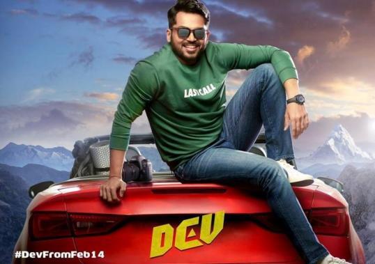 Dev Photos - Download Tamil Movie Dev Images & Stills For