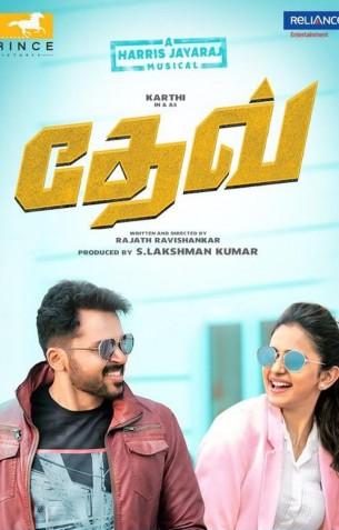 Dev - Tamil Movies Review