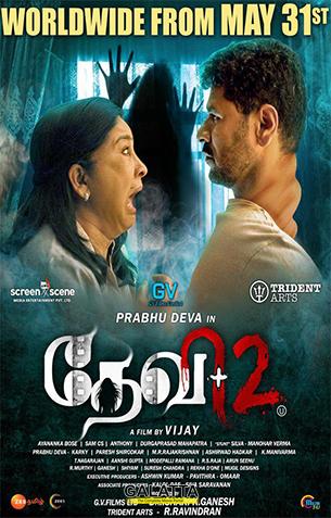 Devi 2 - Tamil Movies Review