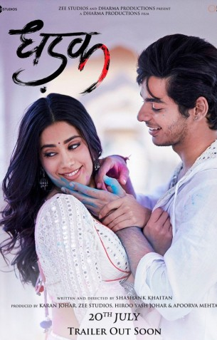 dhadak-r829680742-200.jpg Review
