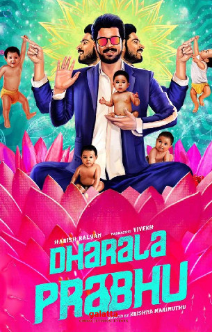 Dharala Prabhu - Movie Reviews