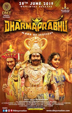 Dharma Prabhu - Tamil Movies Review