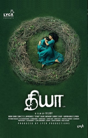 Diya Review