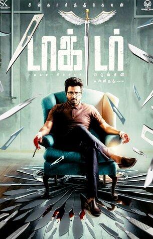 Doctor - Tamil Movie Photos Stills Images