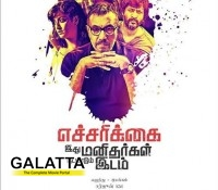 Echcharikkai - Tamil Movies Review