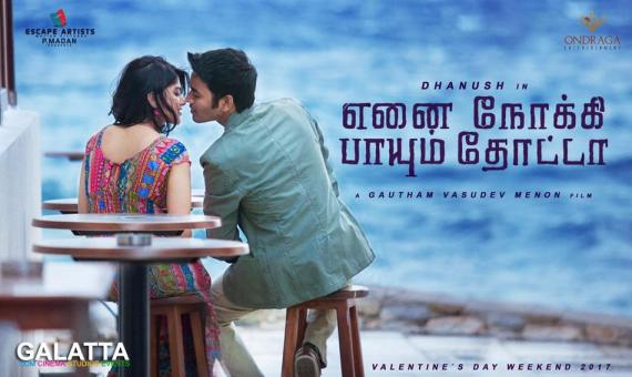Dhanush And Megha Akash in Enai Noki Paayum Thota poster