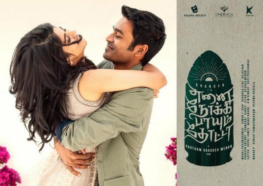 Enai Noki Paayum Thota poster