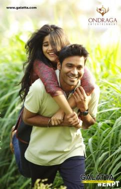 Enai Noki Paayum Thota still featuring Dhanush and Megha Akash