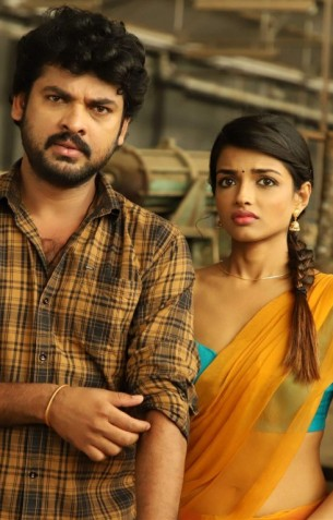 Evanukku Engeyo Matcham Irukku - Tamil Movies Review