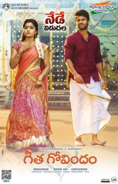 Geetha Govindam Photos Download Telugu Movie Geetha Govindam Images Stills For Free Galatta