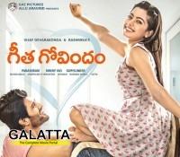 Geetha Govindam - Telugu Movies Review