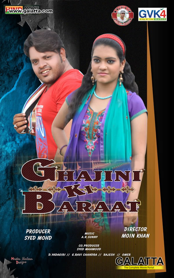 Ghajini Ki Baraat