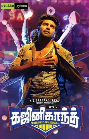 GhajiniKanth  - Tamil Movies Review