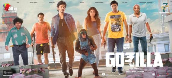 Jiiva, Shalini Pandey, Yogi Babu, Motta Rajendran, Vivek Prasanna in Gorilla