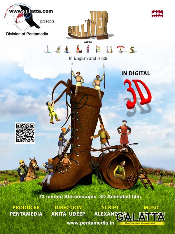 Gulliver And The Lilliputs