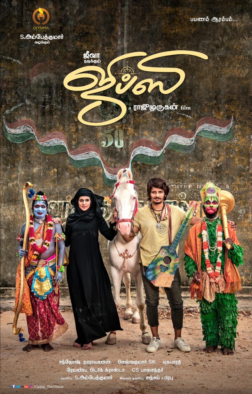 Jiiva and Natasha Singh in Gypsy