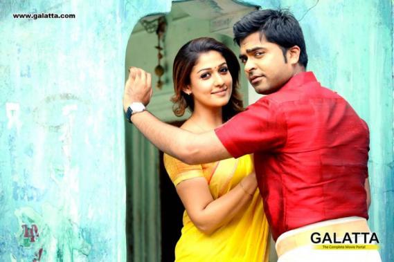idhu namma aalu full movie download in tamilrockers.cl