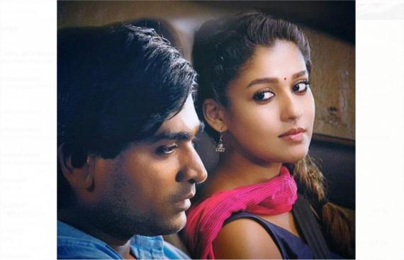 Nayanthara and Vijay Sethupathi in Imaikkaa Nodigal