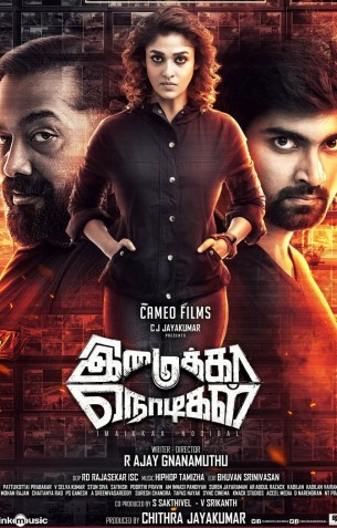 Imaikkaa Nodigal Review