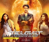 Indrajith - Tamil Movies Review