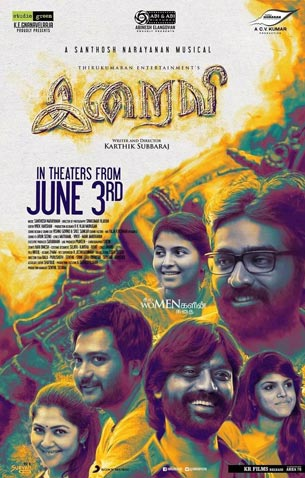 Iraivi photos
