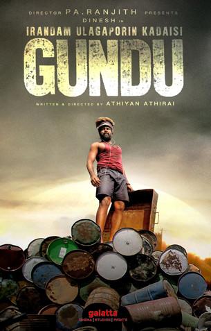 Irandam Ulagaporin Kadaisi Gundu - Tamil Movies Review
