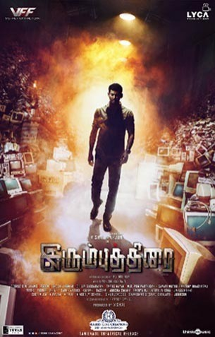Irumbu Thirai - Tamil Movies Review