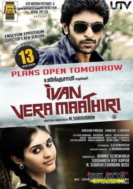 ivan vera mathiri tamil movie cut songs