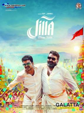 Thalapathy Vijay and Mohanlal in Jilla