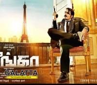 Junga - Tamil Movies Review