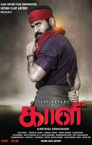 Kaali Review