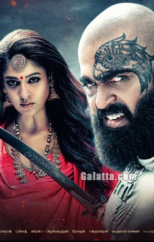 Kaashmora photos