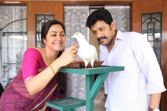 Jyothika and Vidharth in Kaatrin Mozhi