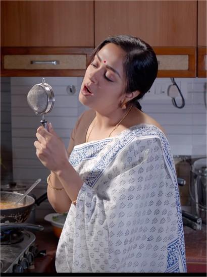 Jyothika Kaatrin Mozhi