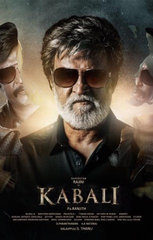 Kabali photos