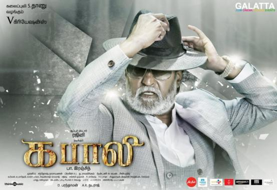 Superstar Rajinikanth in Kabali