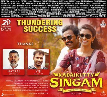 kadaikutty singam tamil movie download